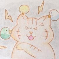 ストーキング②(四コマ)