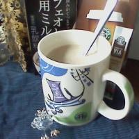 モラタメ:森永乳業 カフェオレ専用ミルク