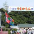 青島海のうまかもん祭り