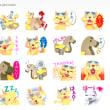 公園のトロイ・LINEスタンプ販売と二月のスペシャルアニメ