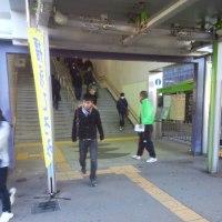 JR 尼崎駅で