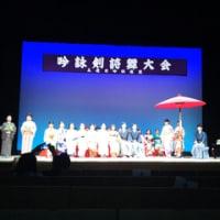 吟詠剣詩舞大会