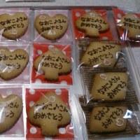 お誕生日のクッキー
