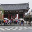 ちょこっと東京「浅草寺のお話し」