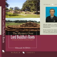 A new book entitled 'The Mystery over Lord Buddha's Roots' is now published.
