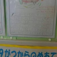 2016・10・3(月) 授業参観&バザー&土瓶蒸し
