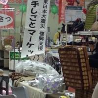 手仕事マーケット  11/27
