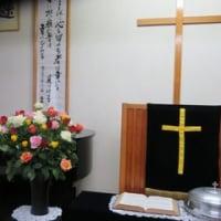 きょうの教会