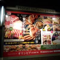 関西でうどんが食べられなくなる日「関西うどん新麺会2013」(その1)