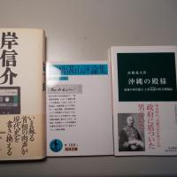 岸田氏「安倍後考えておく」=宏池会、結成60周年