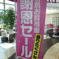 仙台トヨペットにて。。。!!!