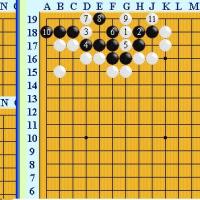 囲碁死活1009官子譜