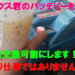 【摩擦で発生する静電気問題は?】(恐怖)チューンドカーパワーチェック(シャシダイ)の悲しい失敗映像70連発! 【超S級スーパーカー倶楽部】