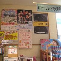 【ライブ】うりずん45(^o^)/