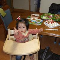 1st Happy Birthday♡