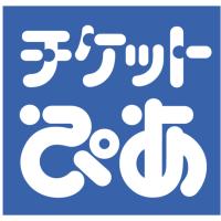 「ぴあ」、個人情報15万件流出か?カード不正利用630万円!