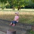 元気が一番 今日も公園で目一杯遊んだよ
