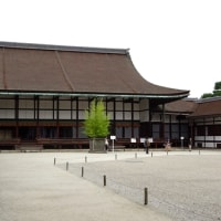 【京都】 京都御所を参観~紫宸殿・清涼殿を中心に~