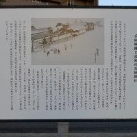 初代知事、伊藤博文が執務した初代兵庫県庁