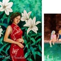 絵画販売・水彩画「赤いチャイナドレスと百合の花」「プールサイド」