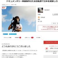 【手話】 AYAちゃん「ドイツ・ニッポンコネクション、観客賞」受賞おめでとう!! ★\(^ω^)/☆