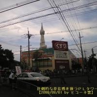№147 久しぶりのPL花火