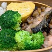 鮭のクルミみそ焼き弁当