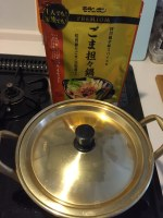 「モランボン PREMIUM ごま坦々鍋の素」で「簡単汁なし坦々ラーメン」