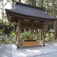 日曜日に小国神社へ行った。