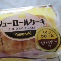 シューロールケーキ期間限定《プリンクリーム》 ヤマザキ