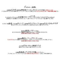 2/27(月)平日ランチメニュー