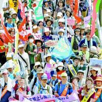 「核兵器がない世界へ今年を転換のときにしよう」海外と日本の青年がたすきをつなぐ国際青年リレー行進者として、全日程を歩きます。