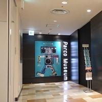 パルコミュージアム「大ラジカセ展」