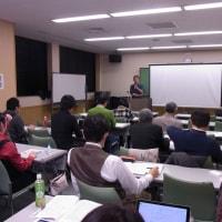 日本住宅会議が総会とシンポジウム