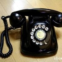 珍品/4号A自動電話機
