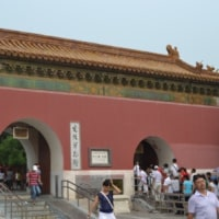 Ming Dynasty Tombs 12. Aug. (明十三陵)