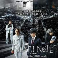 『DEATH  NOTE Light up the NEW  world』を見ました