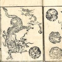 ■ 諸職画鑑(しょしょくえかがみ)―宮彫師が参考にしたイラスト集