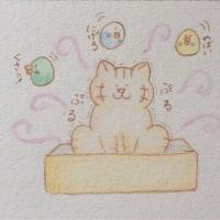 ストーキング①(四コマ)