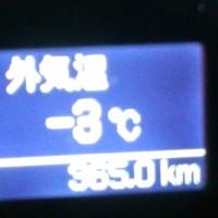 #012 -'17.    小寒のスキューバダイビング@江之浦を後に