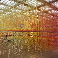 国立新美術館 開館10周年記念ウィーク