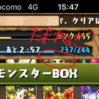 さっちゃん神!!!!
