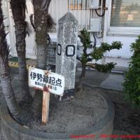 JR南四日市駅
