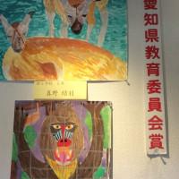 東山動物公園 写生大会結果。
