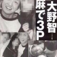 田中聖容疑者「巻きタバコを自分でブレンド」と供述
