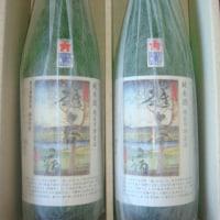 越谷の地酒を造る!~純米酒「越ケ谷宿」プロジェクト