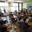 授業参観及び学級懇談会お世話になりました。