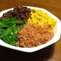 26日の夕飯3色丼プラス1