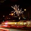 豊橋祇園祭花火大会、其の四
