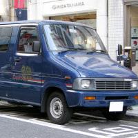 Toyota Deliboy 1989-�������å� �ǥ�Х����ʬ���ȥ西 �ǥ�ܡ���